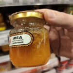 Странный мед