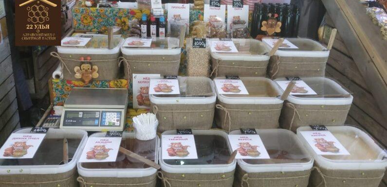 Как найти и купить натуральный мёд на ярмарке?