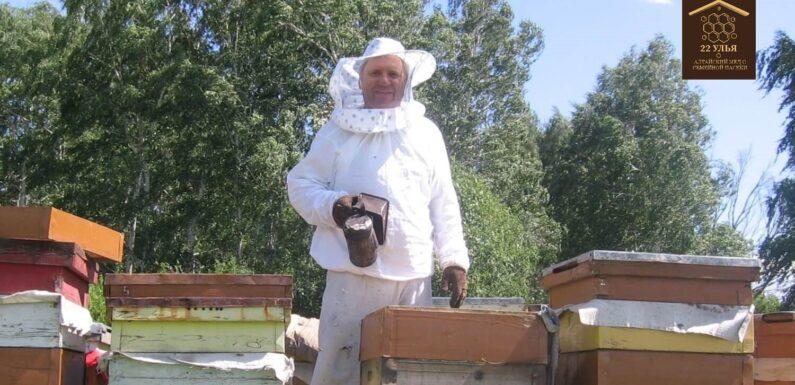 Инвентарь каждого пчеловода