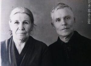 Прадед Корней и прабабка Катя
