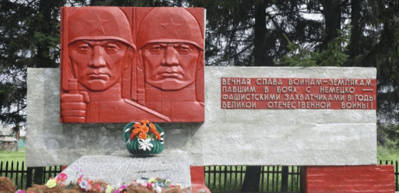 Памяти моих предков – защитников нашей Родины
