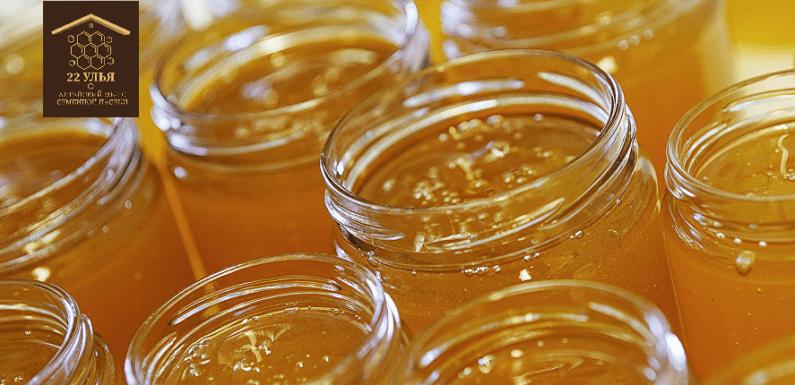 Когда появится свежий алтайский мёд?